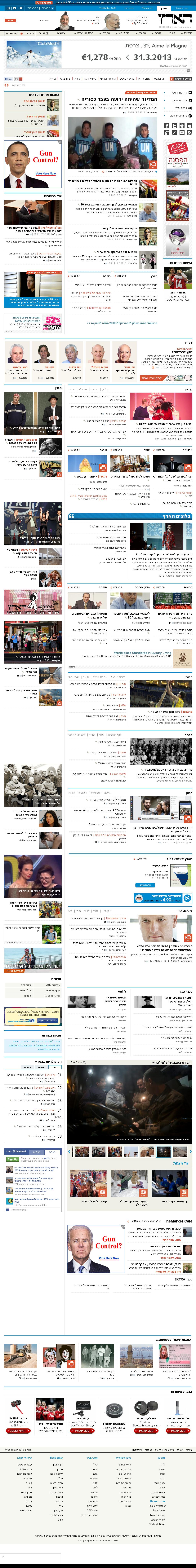 Haaretz at Friday March 8, 2013, 4:08 a.m. UTC