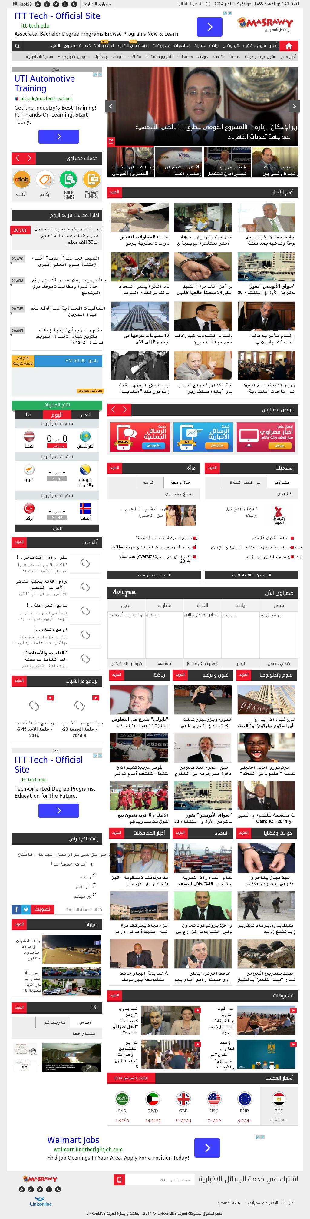 Masrawy at Tuesday Sept. 9, 2014, 6:12 p.m. UTC