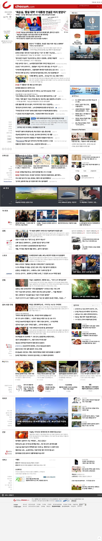 chosun.com at Tuesday Oct. 25, 2016, 2:01 a.m. UTC